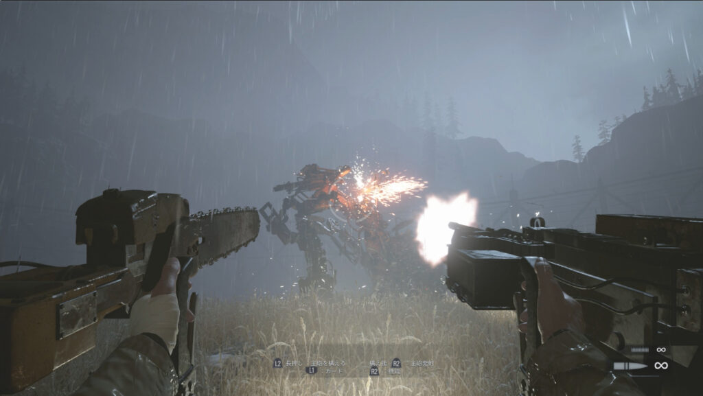 A first-person perspective view of a combat sequence featuring a gun and chainsaw flanking the screen, side by side.