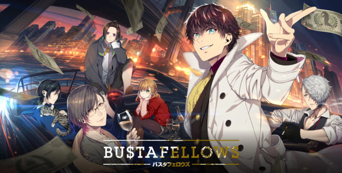 An official art spread for BUSTAFELLOWS. A group of people looking towards the viewer sit in various poses on a speeding boat. A scene of a city illuminated in the night is in the backdrop.